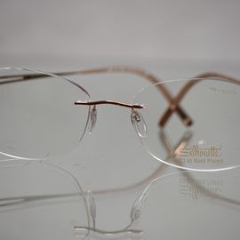 OND'OPTIC -  Firminy  - Lunettes
