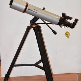 Lunette STAR SENSE EXPLORER DX